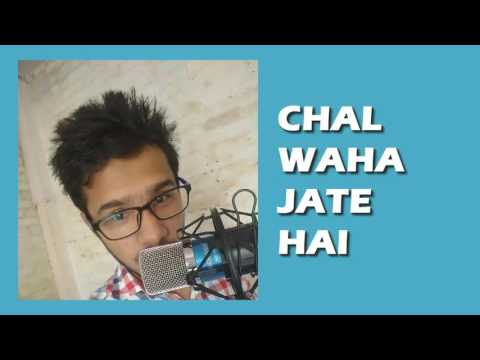 Chal Waha Jate Hai - Unplugged Song by me