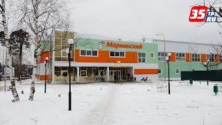 Новый Физкультурно-оздоровительный комплекс открылся для жителей в Вытегре