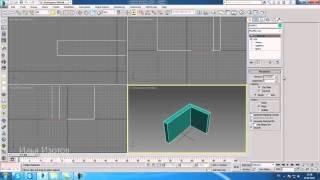 Уроки 3Ds Max. Ошибки при Extrude в 3D Max. Шпаргалки часть 17. Проект Ильи Изотова.