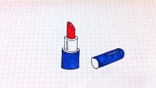 Простые рисунки #151 Помада =)(Группа вконтакте: http://vk.com/club56726443 Как нарисовать простой рисунок обычной ручкой за несколько минут. Спасиб..., 2014-11-22T16:19:58.000Z)