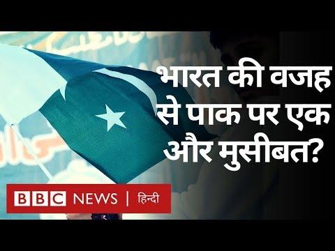 Pakistan में अचानक छाए Smog और Air Pollution के लिए क्या India ज़िम्मेदार है? (BBC Hindi)