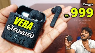 999 ரூபாய்க்கு புதிய Cheapest True Wireless Bluetooth Earbuds PTron Unboxing in Tamil
