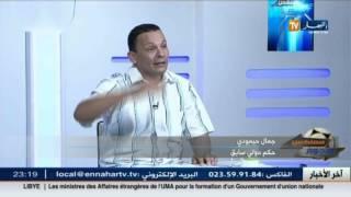 حصة هجوم معاكس تستضيف الحكم الدولى السابق جمال حيمودي