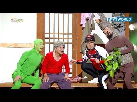 YOLO Inn | 욜老 민박 [Gag Concert / 2017.10.28]