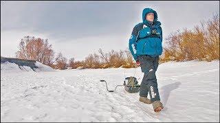 Рыбалка в марте со льда. ОДИН НА РЕКЕ. Когда не в рыбе Счастье рыбака!