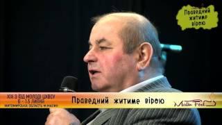 Сергей Цвор - Возьми крест свой и следуй за Мною!