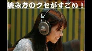 ラジオでのなぁちゃんの読み方が可愛い→宛先が読めなかった西野さん thumbnail