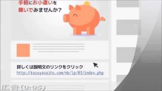 詳しくはココをクリツクhttp://saitokazuya.net/ad/1239/294503 橋本マ...
