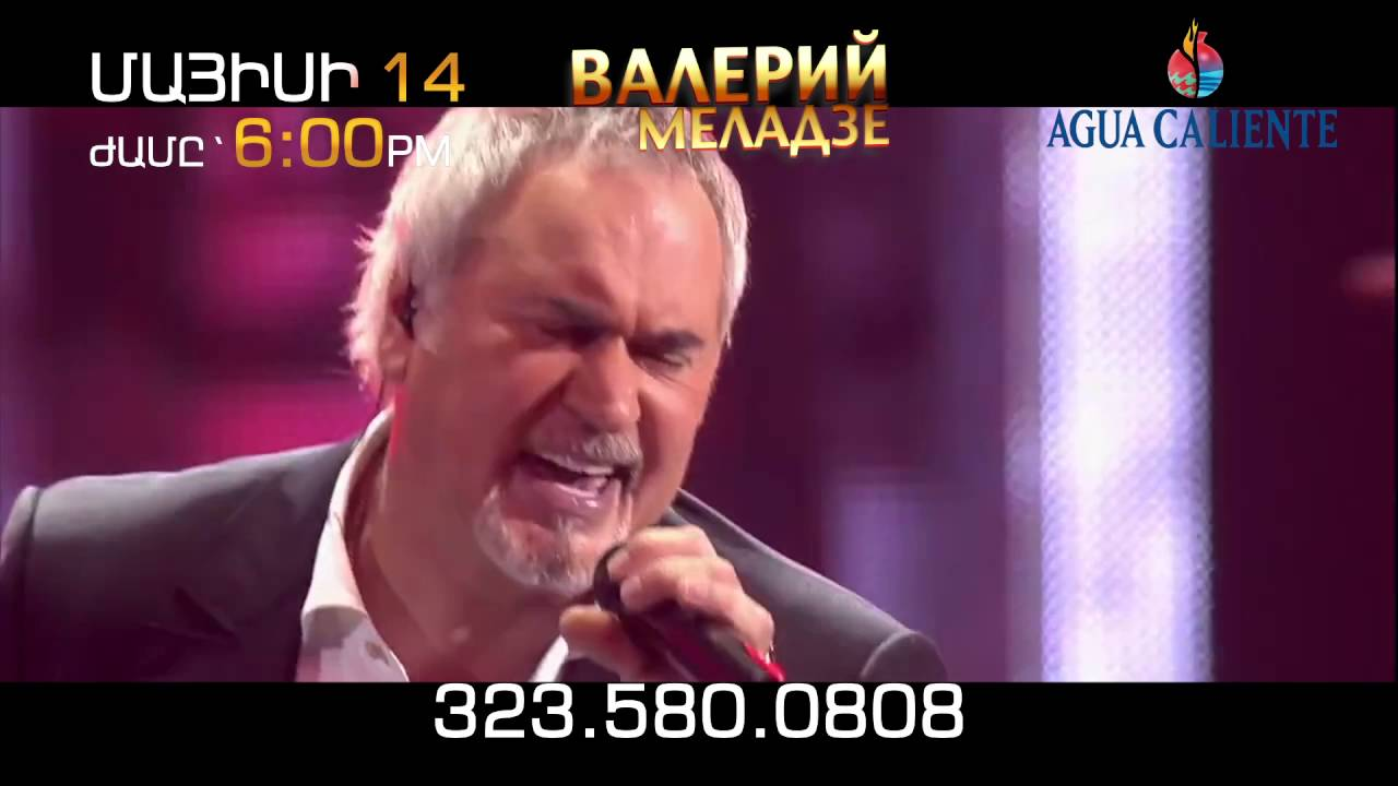 Valery Meladze does not want to marry Albina Janabaeva because of her absurd nature 01/31/2011 89