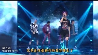 【MP3_DL 繁中字】WIN _ Team A - Smile Again (131011_EP8)