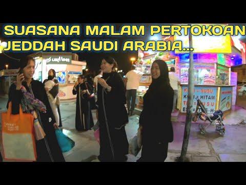 Suasana Malam Pertokoan Jeddah saudi arabia