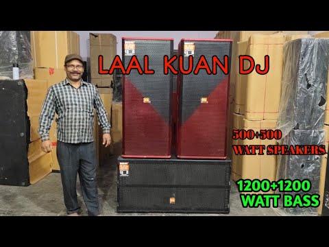 BHARAT ELECTRONICS BEST DJ SYSTEM 500 WATT SPEAKERS 1200 WATT BASS LAAL KUAN DJ 15 INCH SPEAKERS