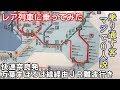 【レア列車に乗ってみた】快速奈良発万葉まほろば線経由JR難波行き【乗り通す客マジ…