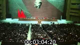 Веский голос российских коммунистов   (1990)
