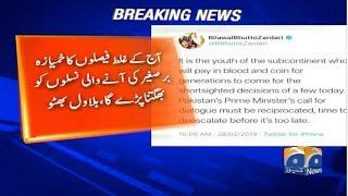 KPK zamini haqaiq     Asal Kahaani - Naya Pakistan