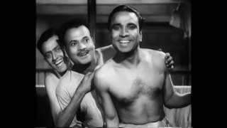 Sare Chuattar । সাড়ে চুয়াত্তর  1953  Bengali Full Movie   HD