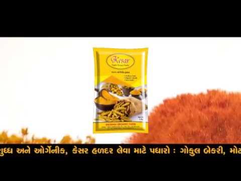 how to take turmeric powder youtube