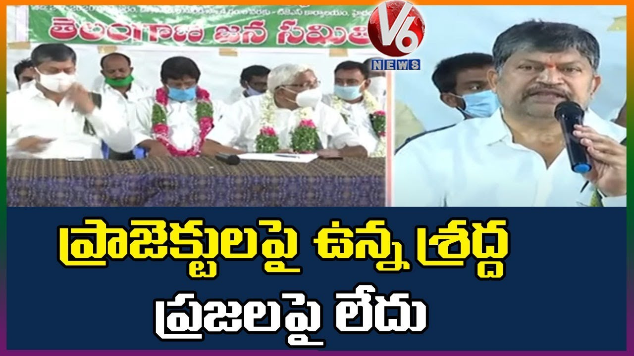 CM KCR Is Responsible For Corona Patients Deaths: L Ramana   V6 News
