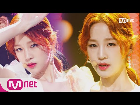 [Park Boram - Why, You? (Feat.Samuel Seo)] Comeback Stage | M COUNTDOWN 170713 EP.532