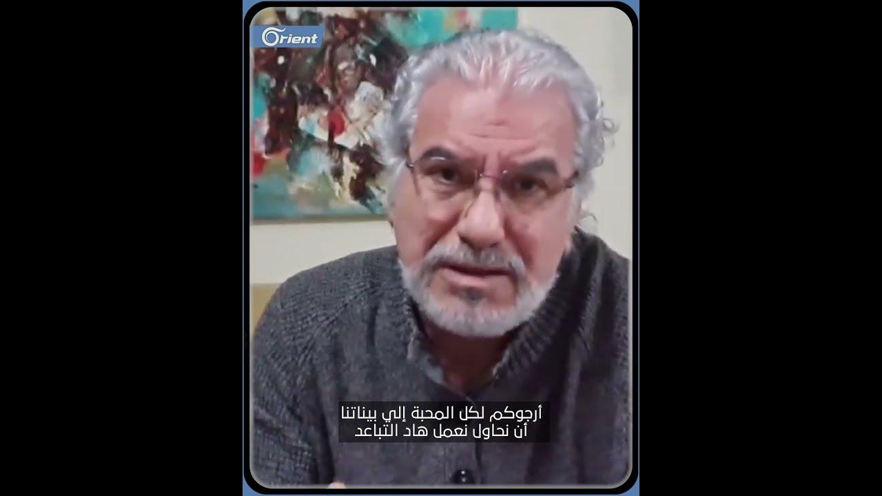 الفنان عبد الحكيم قطيفان يوجّه رسالة إلى السوريين في الشمال للحذر من فيروس كورونا  - نشر قبل 14 ساعة
