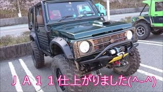 【3万円ジムニー完結】3万円で買ったJA11ジムニー購入~完成まで