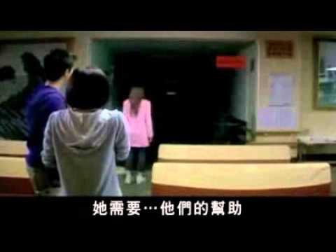 Video Phim kinh dị 3D của Nhật sắp ra mắt