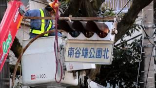 【さようなら角型灯器・旧地名板】交通信号機交換の様子