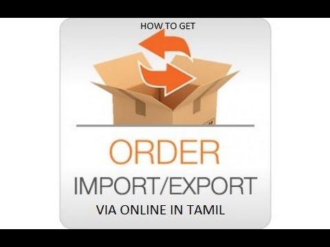 Idea for get the importers to our website, Start getting Export orders easily in Tamil