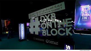 La cadena de bloques o 'Blockchain': un nuevo sistema que cambiará nuestras vidas