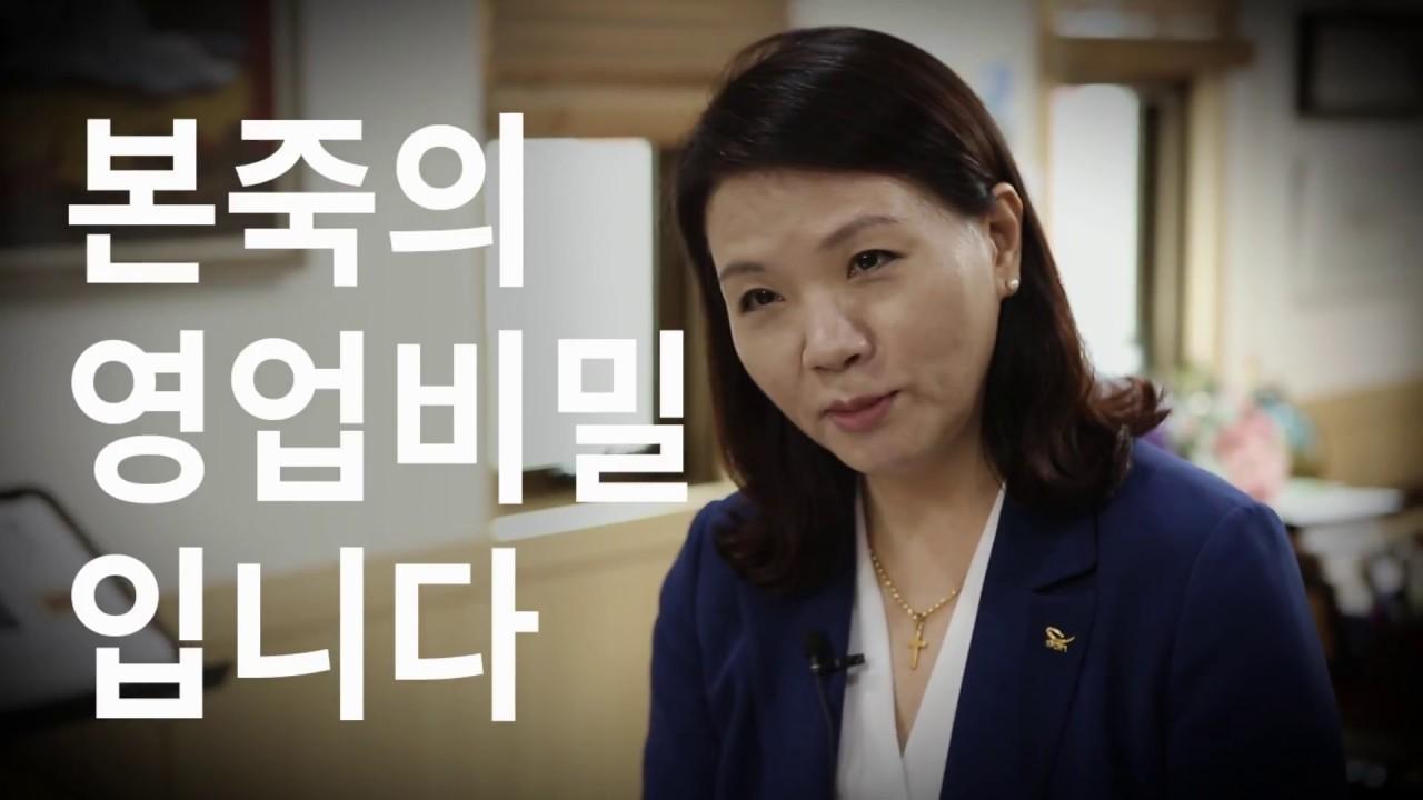 무릎 경영_본죽 대표 최복이