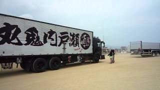 2013年友人会より。 《ブログ『トラックのある生活』:http://truck...