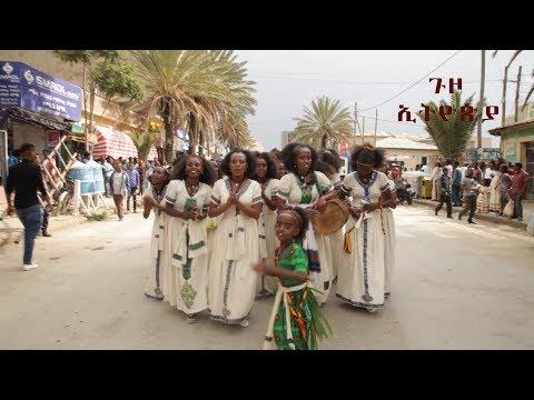 ጉዞ ኢትዮጵያ-Travel Ethiopia-Ashenda Promo-አሸንዳ በመቐለ
