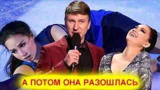 Алексей Ягудин рассказал как Алина Загитова относится к критике в свой адрес
