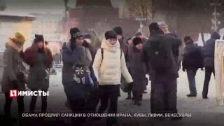 58% жителей страны назвали Россию богатым государством