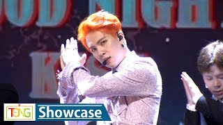 JBJ KIM DONG HAN 'GOOD NIGHT KISS' Showcase Stage (김동한, D-NIGHT)