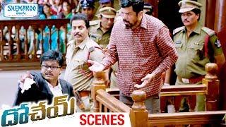 Saptagiri Comedy At Court | Climax Scene | Dohc...