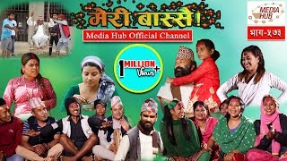Meri Bassai, Episode-573, 23-October-2018, By Media Hub Official Channel