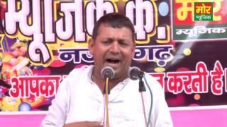 Download Sukh Thode Dukh Ghane, Ramesh Kalawadiya, Mor Music Company, Makdola Compitition Haryana MP3 song and Music Video