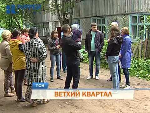Целый квартал в Кировском районе Перми буквально трещит по швам