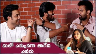 Funny Rapid Fire With 3 Monkeys Team || Sudigali Sudheer || Getup Srinu || Ram Prasad