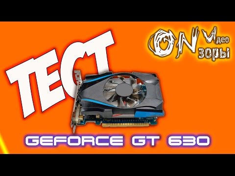 NVIDIA GeForce GT 740 2GB GDDR5: gameplay в 17 популярных играх