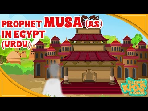 Urdu Islamic Cartoon For Kids   Prophet Musa (AS) Story   Part 3   Quran Stories For Kids In Urdu thumbnail