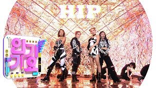 MAMAMOO(마마무) - HIP @인기가요 Inkigayo 20191117