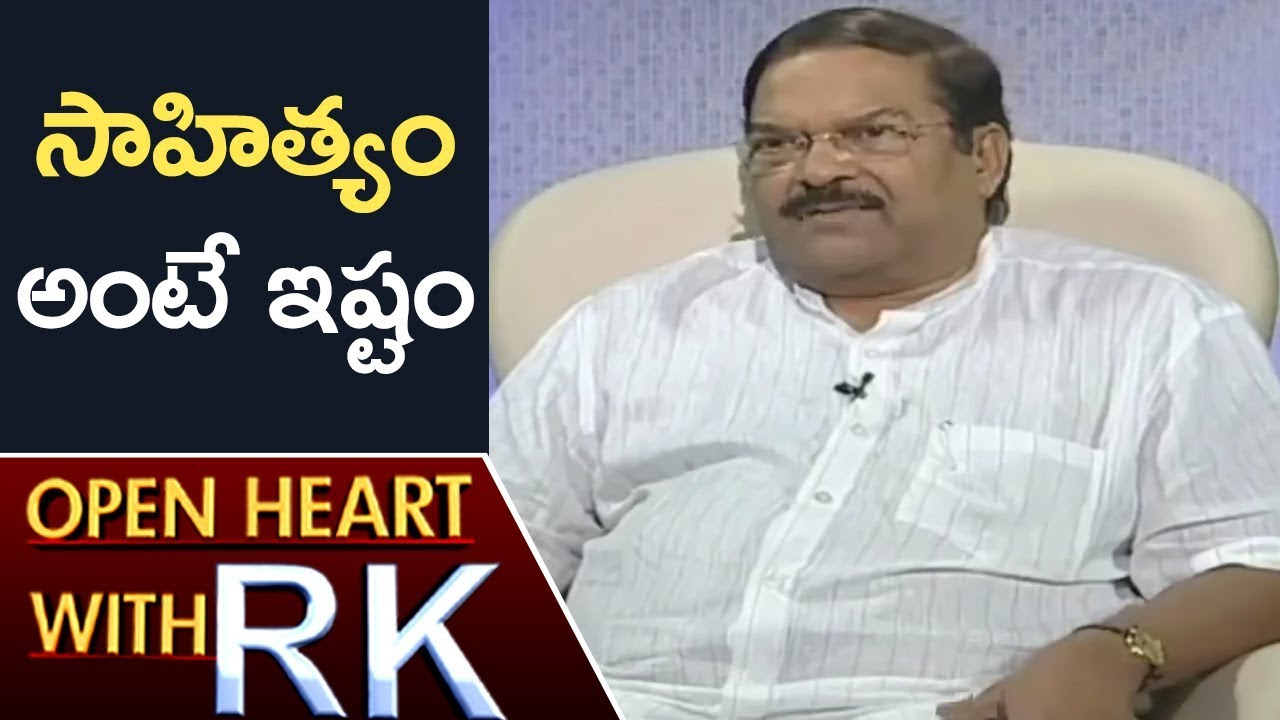 Producer KS Rama Rao Shares About His Interest On Literature | Open Heart With RK | ABN Telugu