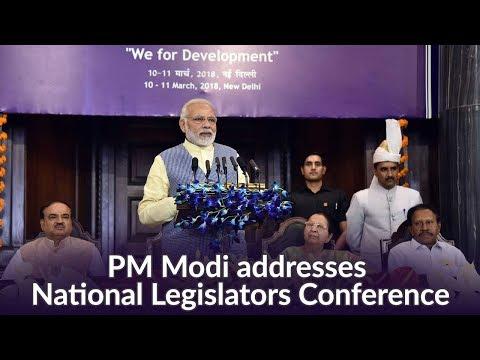 PM Modi addresses National Legislators Conference