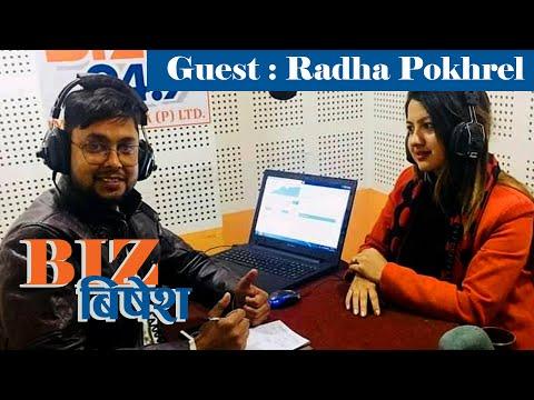 Biz Bises With Radha Pokhrel