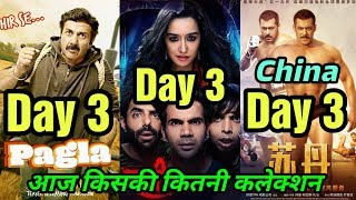 gold movie box office collection