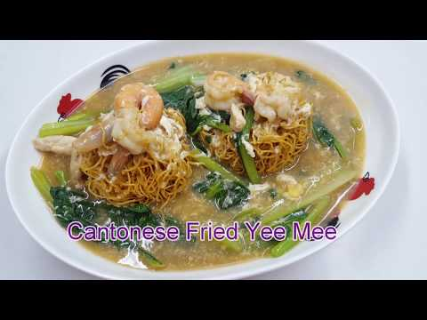 Cantonese Fried Yee Mee ● Home Made Recipe [Simple & Easy] by My Mommy Cooking