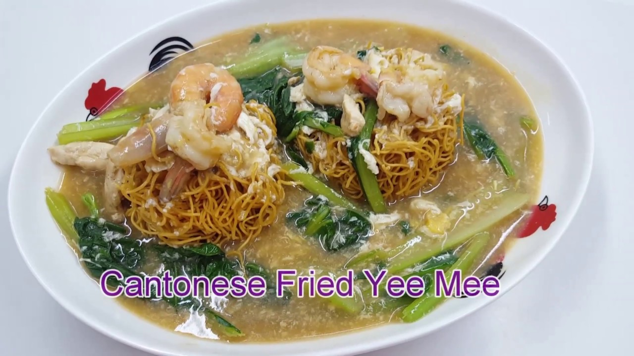 Cantonese Fried Yee Mee Home Made Recipe Simple Easy By My Mommy Cooking