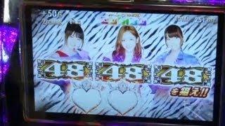 パチスロ AKB48 ART中のボーナスからフリーズ